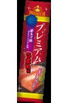 Premium Umaibou Mentaiko