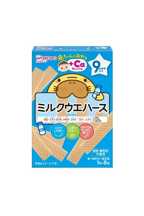 Akachan no Oyatsu Milk Wafers
