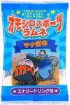 Omoshiro Sport Ramune