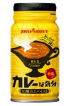 Drink Curry