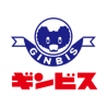 GINBIS